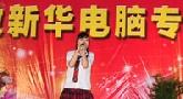 师生同乐喜迎2011 欢歌笑语乐动校园