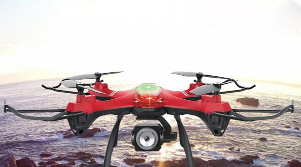 无人机应用工程师