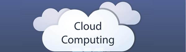云计算网络技术工程师