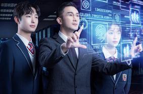 5G网络安全工程师