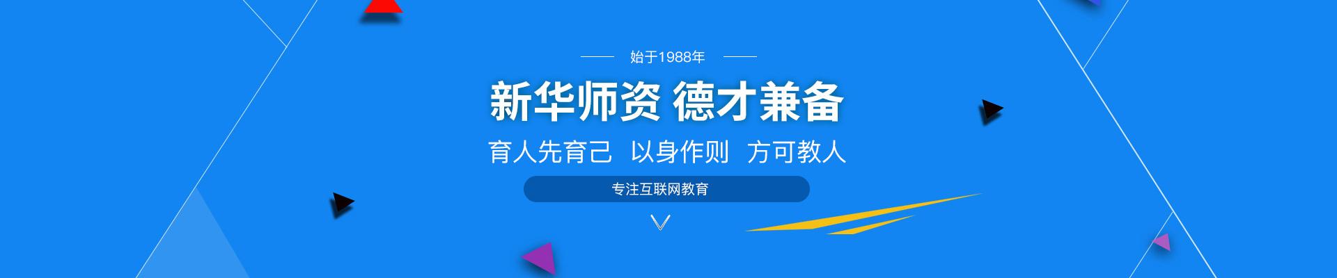 亚虎娱乐官网