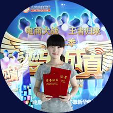 我院学子许秀琴荣获《梦想成真》大赛冠军