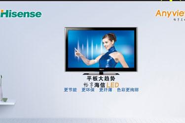 广告传媒C1501班作品