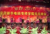 省歌舞团女子新民乐演奏《梦想》