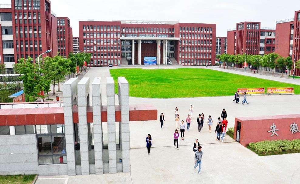 大专院校录取分数线_太原电力高等专科学校2010年山西录取分数线