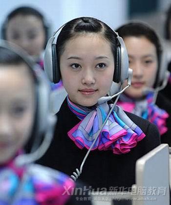 女孩初中没毕业学什么好安徽新华电脑专修学院