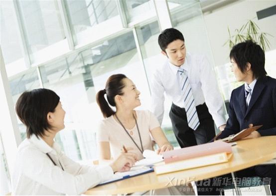 初入职场的实习生:我应该怎样来对待工作