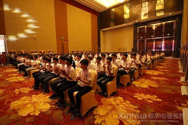 新华互联网科技�蚴�佳创就业之星颁奖典礼圆满举行