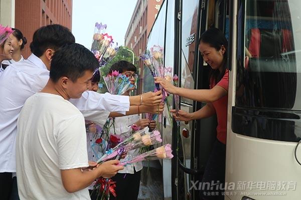 热烈庆祝第33个教师节!