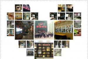 杭州博瑞装璜工程有限公司