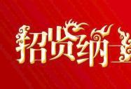 江苏国瑞信安科技有限公司