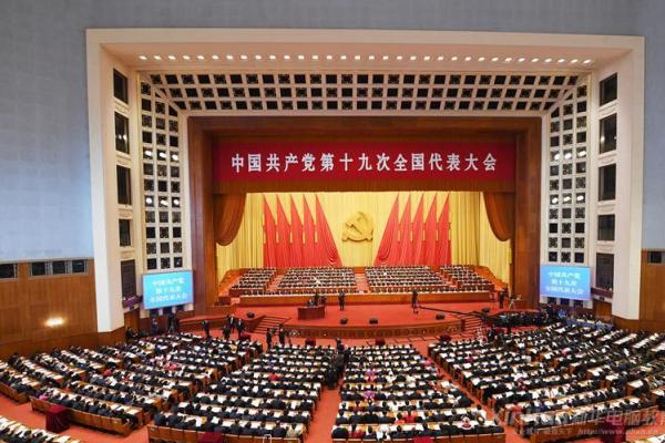 安徽新华党员群众及老师们积极收看十九大开幕大会直播