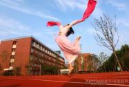 """安徽新华首届""""梦想杯""""摄影大赛评选结果出炉"""