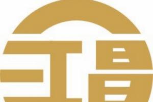 安徽汇昌文化传媒有限公司