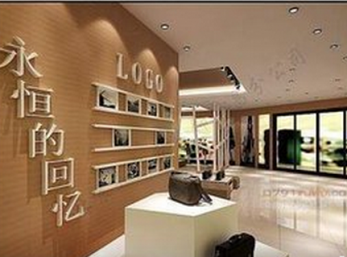 安徽米岚装饰工程有限公司