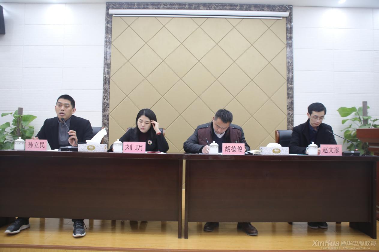 新华互联网科技2018年第一期师资培训班开班典礼顺利举行