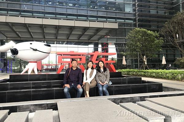 创就业指导中心主任率队赴京东全国客服中心总部考察调研
