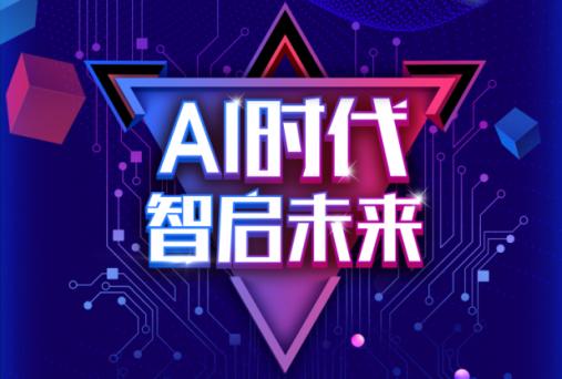 新华互联网科技2018新专业发布会即将盛启