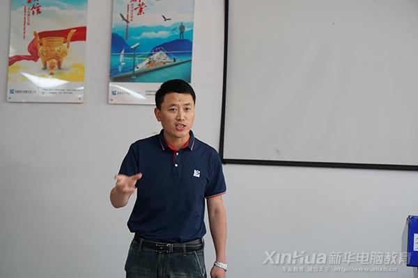 梦起航・我与新华共成长第八届职业生涯规划大赛复赛