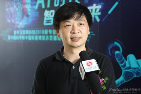 中国软件行业协会教育与培训委员会秘书长胡光耀:信息安全的基础是人才