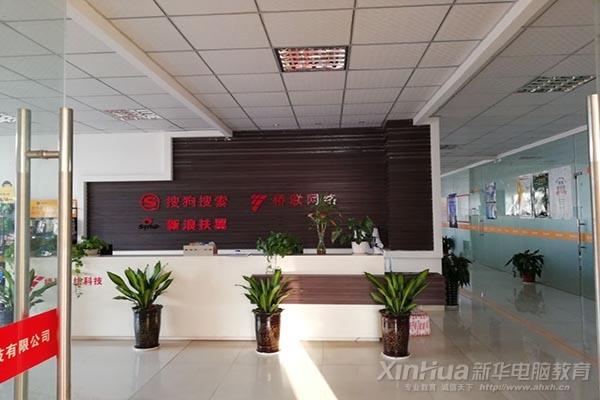 安徽桥联网络科技有限公司