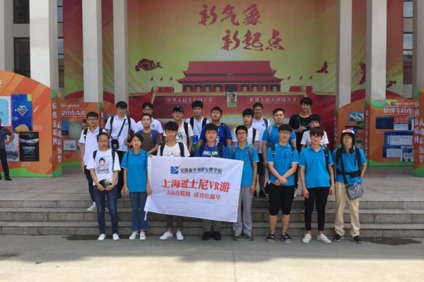 """""""迪士尼,我们来咯!""""记2018安徽新华第一次新生VR\AI科技夏令营"""