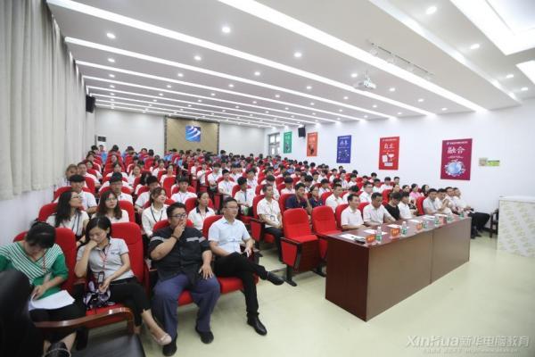 """""""匠心30年,技术在新华""""--2018安徽新华青年成果展隆重开幕"""