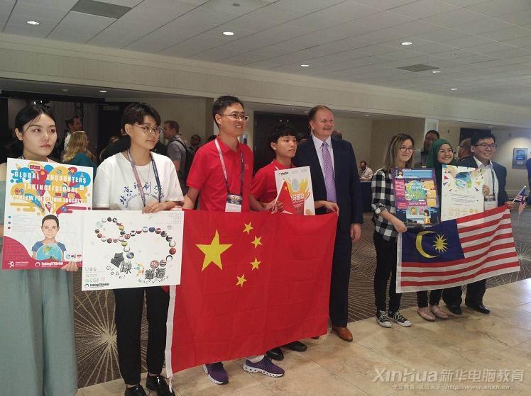 """为祖国荣誉而战!安徽新华首次出征Adobe全球创意""""奥林匹克"""""""