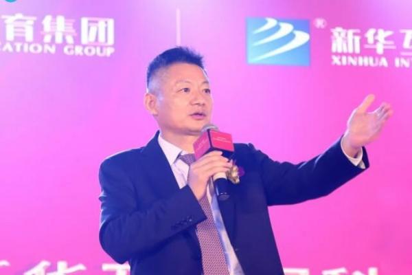 爱与责任・新华教育集团新华互联网科技三十华诞璀璨绽放