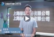 杰出就业学子――吴显培