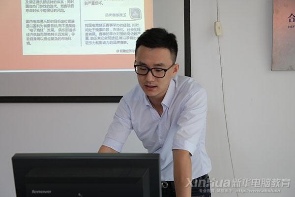 合肥缟杨电子竞技有限公司�榍烤�理来我院做职业生涯规划讲座
