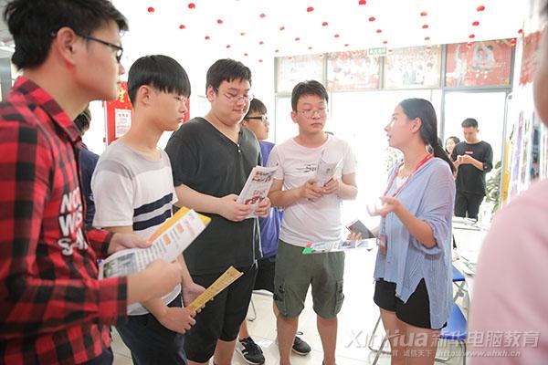 热烈庆祝安徽新华18年秋季人才预定会圆满成功