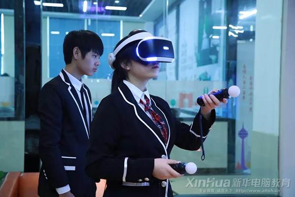 你这么厉害,一定是在安徽新华学VR的吧