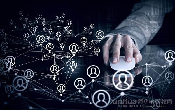 """新华互联网科技与360网络安全学院强强联合 打造网络安全人才""""黄埔军校"""""""