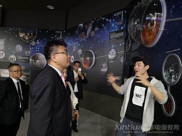 站在巨人的肩膀上看世界――我院领导受邀赴韩国电竞院校交流学习