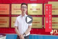 校企合作之合肥缟杨电子竞技俱乐部有限公司经理――�榍�