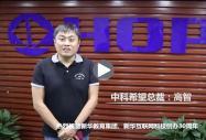 安徽新华与北京中科希望校企合作