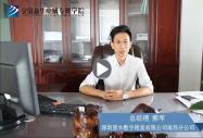 安徽新华电脑专修学院合作企业访谈