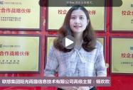 安徽新华合作企业――联想集团阳光雨露信息有限公司