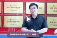 安徽新华合作企业――临渊影视传媒有限公司