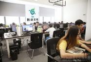 安徽数动文化传媒有限公司