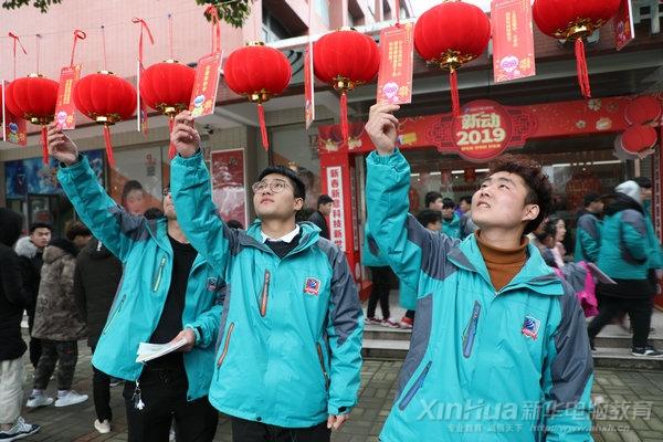 中华文化丰素养 师生同乐闹元宵