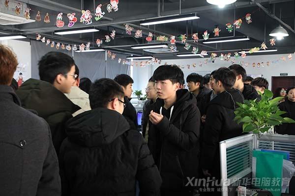 安徽新华名企游学营第十七期――走进建元集团