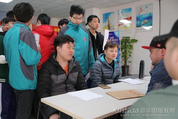 毕业学子看过来,创就业指导中心举办专场招聘会
