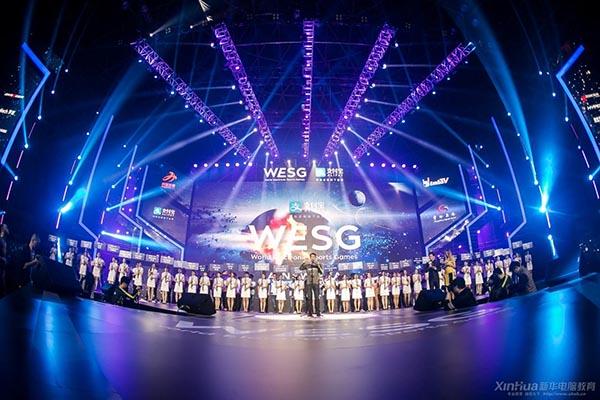 WESG世界总决赛前方报道,安徽新华电竞学子参与赛事裁判工作!