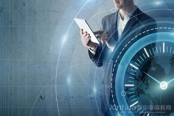 安徽信科共创信息安全测评有限公司