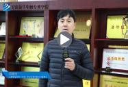 安徽新华合作企业――合肥星报体育(电竞)文化发展有限公司