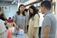 新华学子名企游学营第二十期――走进香港颂智实业集团