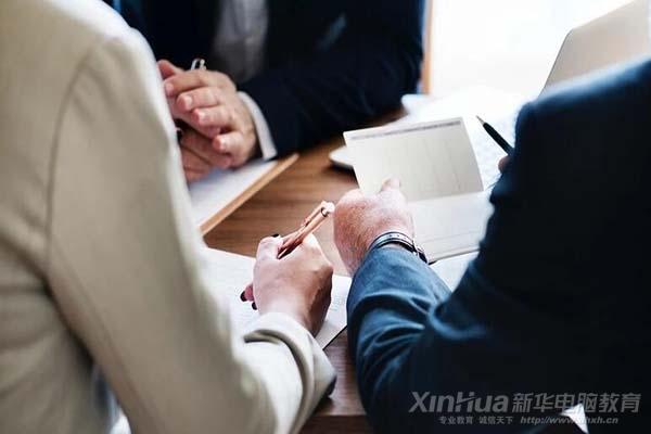 安徽省世旅酒店管理有限责任公司