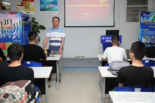 欢送我院学生赴360安徽安搜信息技术有限公司就业